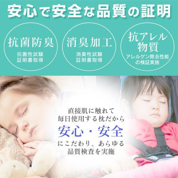 洗える枕 まくら 40×60cm ピロー ホテル仕様 ふかふか ゆったり 快眠 抗菌防臭 消臭 アレルギー対策 pickupplazashop 09