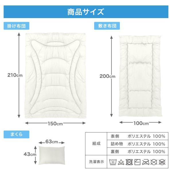 布団セット シングル 3点 セット 洗える ほこりが出にくい 敷布団 掛布団 枕|pickupplazashop|12