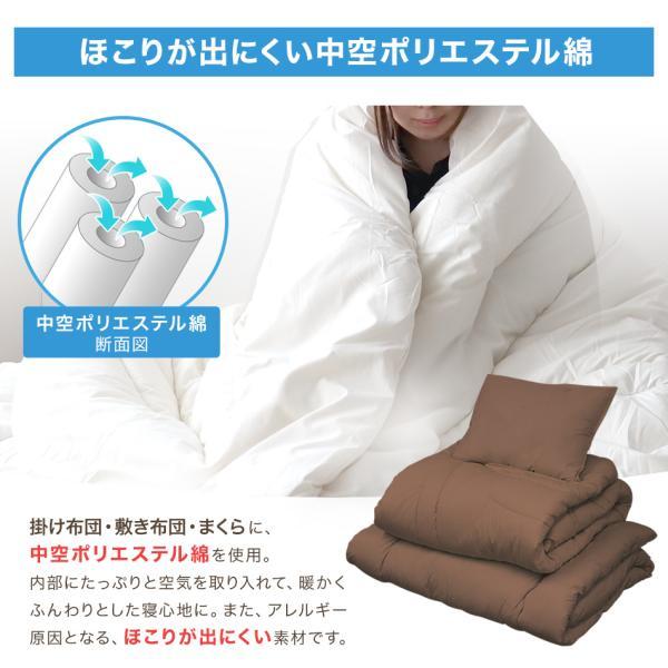 布団セット シングル 3点 セット 洗える ほこりが出にくい 敷布団 掛布団 枕|pickupplazashop|05