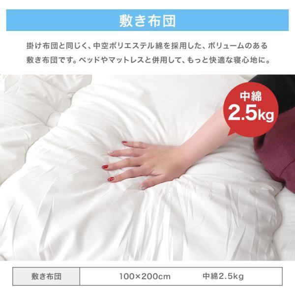 布団セット シングル 3点 セット 洗える ほこりが出にくい 敷布団 掛布団 枕|pickupplazashop|08