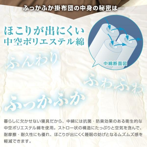 布団セット シングル 7点 セット カバー付き 洗える 抗菌 防臭 敷布団 掛布団 枕|pickupplazashop|07