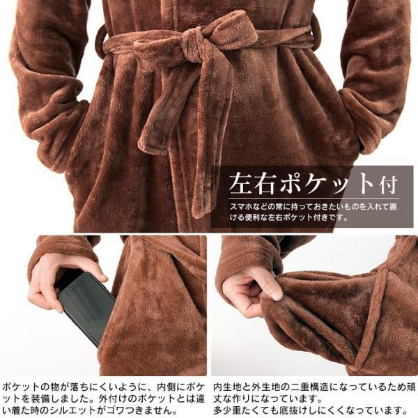 着る毛布 ロング ブランケット レディース メンズ 防寒 ガウン おしゃれ あったか 冬 着る毛布 かいまき いい買い物セール|pickupplazashop|05