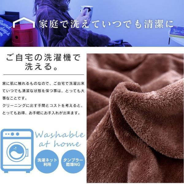 着る毛布 ロング ブランケット レディース メンズ 防寒 ガウン おしゃれ あったか 冬 着る毛布 かいまき いい買い物セール|pickupplazashop|09