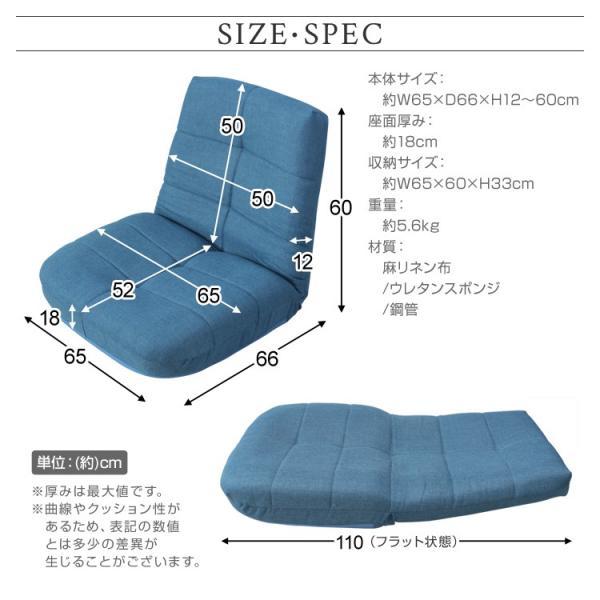 座椅子 リクライニング ポケットコイル チェア おしゃれ コンパクト|pickupplazashop|11