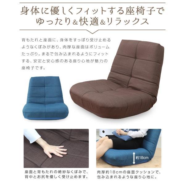 座椅子 リクライニング ポケットコイル チェア おしゃれ コンパクト|pickupplazashop|03