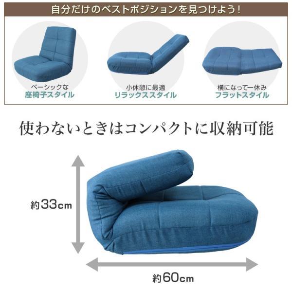 座椅子 リクライニング ポケットコイル チェア おしゃれ コンパクト|pickupplazashop|07