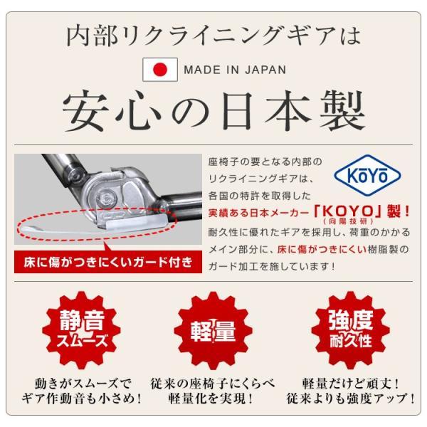 座椅子 リクライニング ポケットコイル チェア おしゃれ コンパクト|pickupplazashop|08