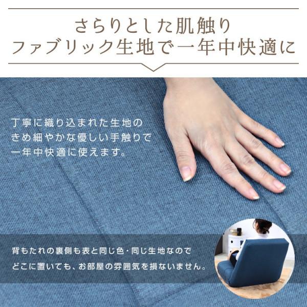 座椅子 リクライニング ポケットコイル チェア おしゃれ コンパクト|pickupplazashop|09
