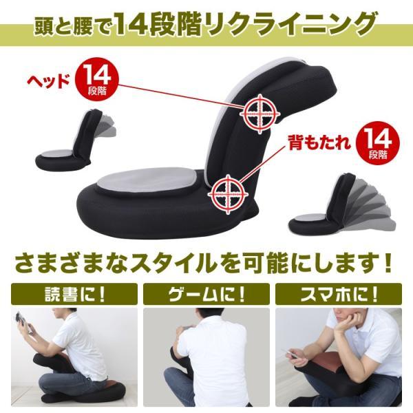 ゲーミング座椅子 リクライニング 低反発 メッシュ 姿勢矯正 ストレッチ ゲーム|pickupplazashop|03