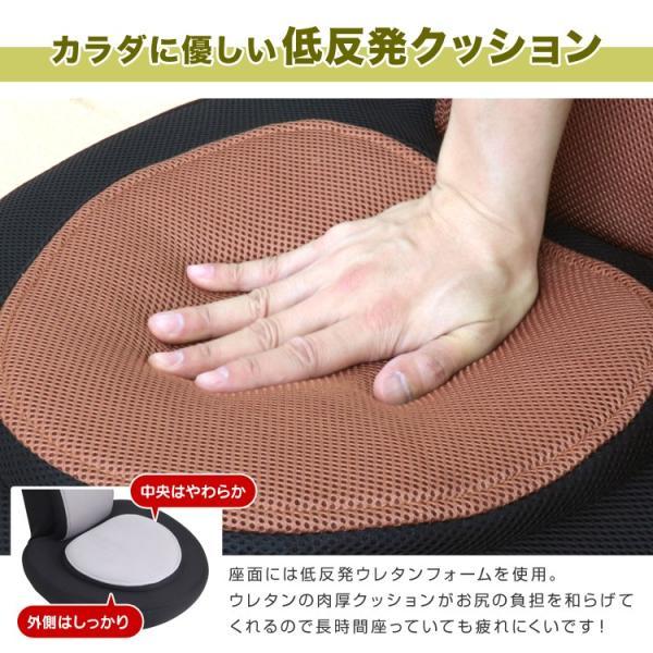 ゲーミング座椅子 リクライニング 低反発 メッシュ 姿勢矯正 ストレッチ ゲーム|pickupplazashop|06