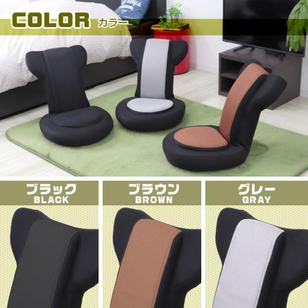 ゲーミング座椅子 リクライニング 低反発 メッシュ 姿勢矯正 ストレッチ ゲーム|pickupplazashop|08