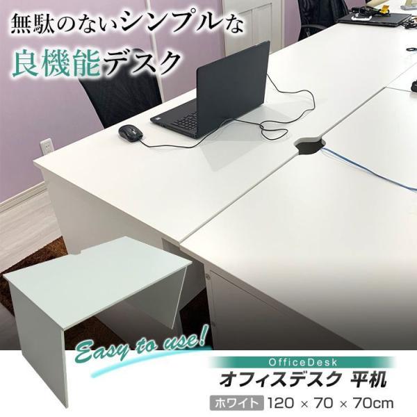 パソコンデスク オフィスデスク 事務机 おしゃれ 幅120cm PCデスク ホワイト 事務デスク pickupplazashop 02