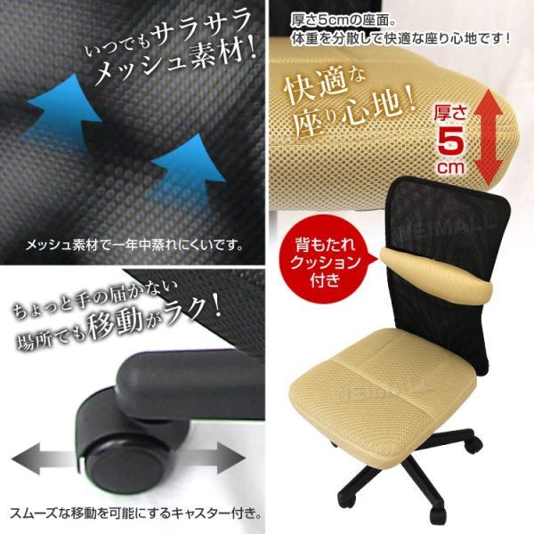オフィスチェア メッシュ パソコンチェア ハイバック 腰痛 耐荷重100kg キャスター付き クッション付き 会議 椅子 おしゃれ|pickupplazashop|03