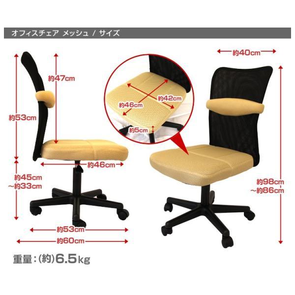 オフィスチェア メッシュ パソコンチェア ハイバック 腰痛 耐荷重100kg キャスター付き クッション付き 会議 椅子 おしゃれ|pickupplazashop|06