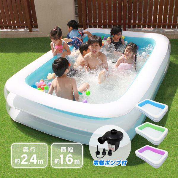 プール 家庭用 大型 2.4m ビニールプール ファミリー キッズプール  電動ポンプ付き|pickupplazashop
