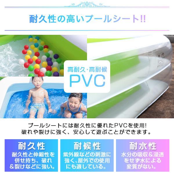 プール 家庭用 大型 2.4m ビニールプール ファミリー キッズプール  電動ポンプ付き|pickupplazashop|07
