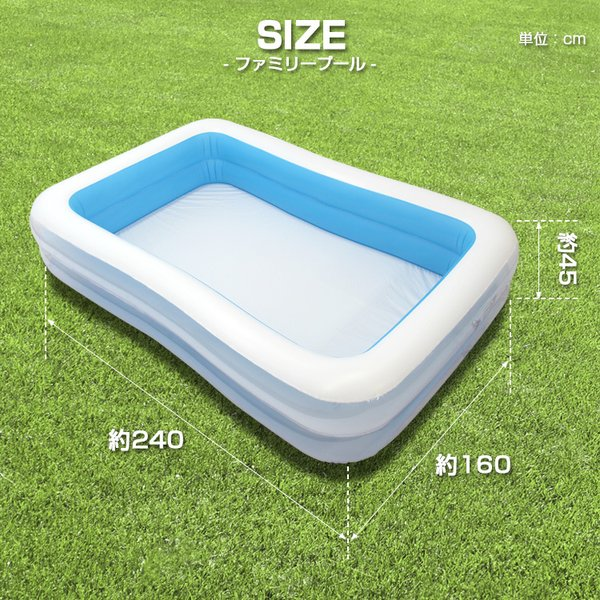 プール 家庭用 大型 2.4m ビニールプール ファミリー キッズプール  電動ポンプ付き|pickupplazashop|10