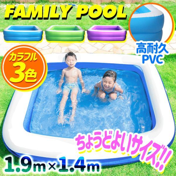 プール 家庭用 大型 1.9m 子供用 ビニールプール ファミリープール 子供用|pickupplazashop|02