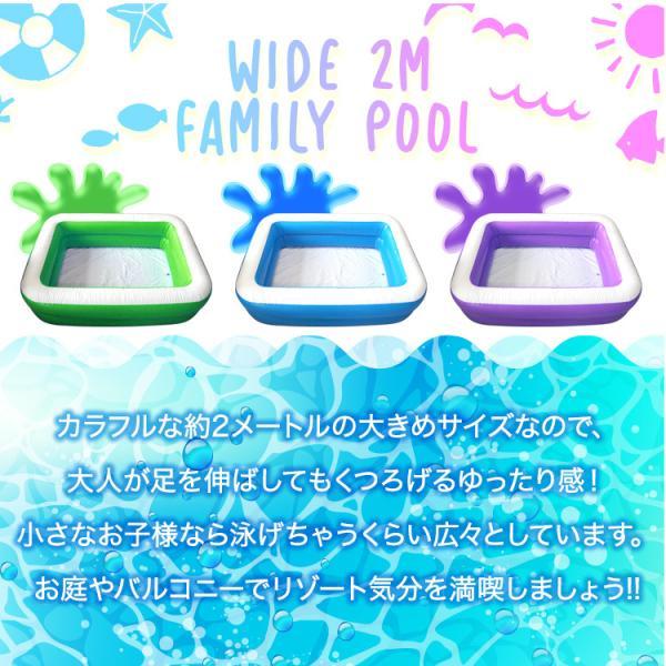 プール 家庭用 大型 1.9m 子供用 ビニールプール ファミリープール 子供用|pickupplazashop|04