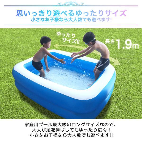 プール 家庭用 大型 1.9m 子供用 ビニールプール ファミリープール 子供用|pickupplazashop|06