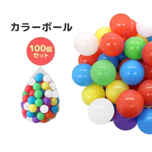 ボールプール用 カラーボール 100個入り おもちゃ 玩具 カラフル ソフト|pickupplazashop|02
