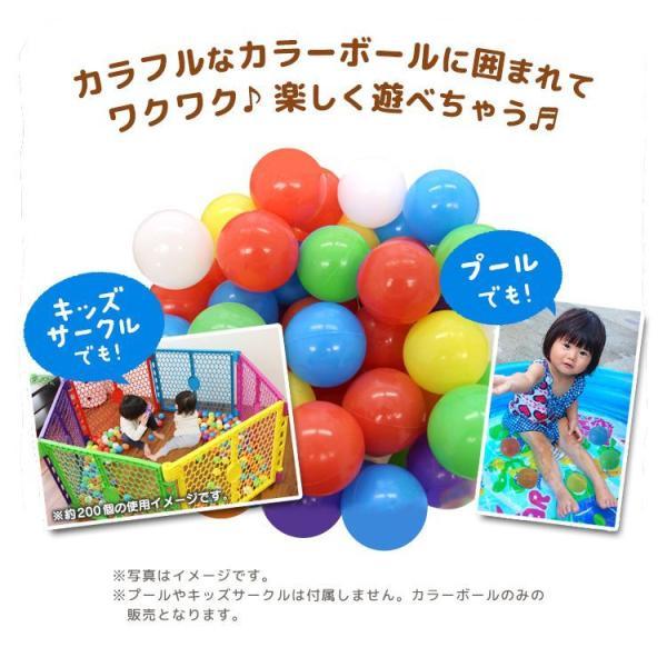 ボールプール用 カラーボール 100個入り おもちゃ 玩具 カラフル ソフト|pickupplazashop|03