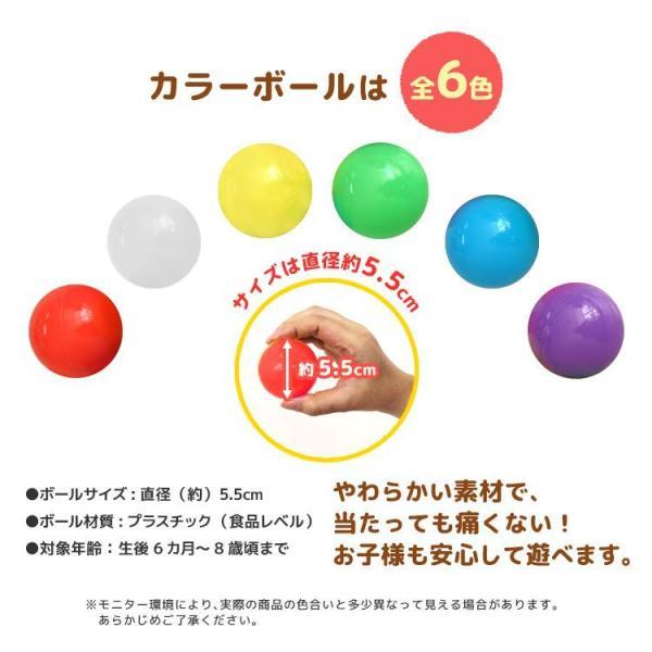 ボールプール用 カラーボール 100個入り おもちゃ 玩具 カラフル ソフト|pickupplazashop|04