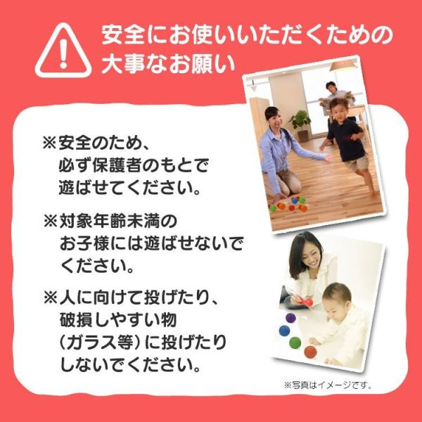 ボールプール用 カラーボール 100個入り おもちゃ 玩具 カラフル ソフト|pickupplazashop|05