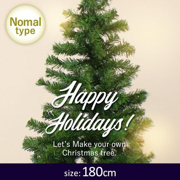 クリスマスツリー 北欧風 飾り180 cm ヌードツリー コニファー 針葉樹|pickupplazashop|02