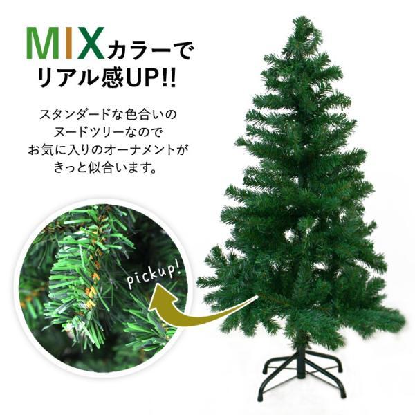 クリスマスツリー 北欧風 飾り180 cm ヌードツリー コニファー 針葉樹|pickupplazashop|03