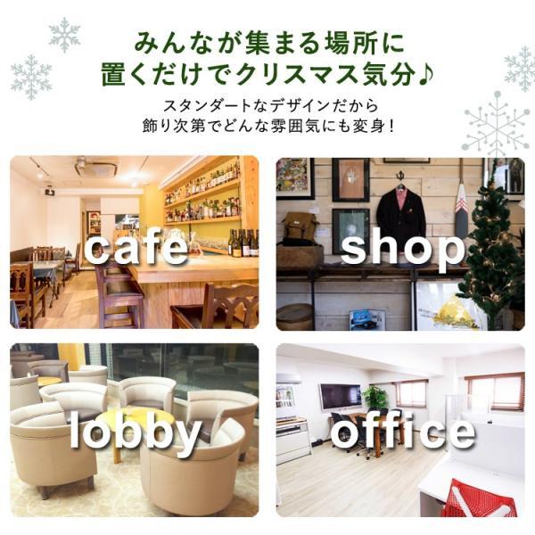 クリスマスツリー 北欧風 飾り180 cm ヌードツリー コニファー 針葉樹|pickupplazashop|06
