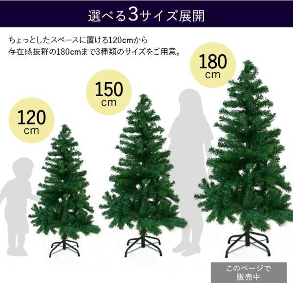 クリスマスツリー 北欧風 飾り180 cm ヌードツリー コニファー 針葉樹|pickupplazashop|07