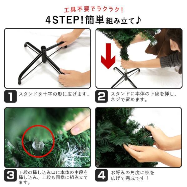 クリスマスツリー 北欧風 飾り180 cm ヌードツリー コニファー 針葉樹|pickupplazashop|08