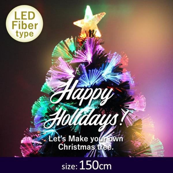 クリスマスツリー 北欧風 飾り 光ファイバー 150 cm ヌードツリー コニファー 針葉樹|pickupplazashop|02