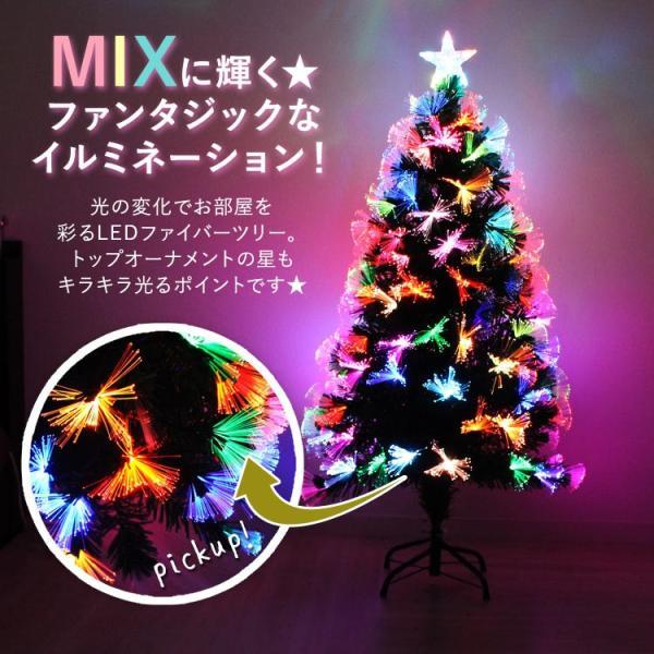 クリスマスツリー 北欧風 飾り 光ファイバー 150 cm ヌードツリー コニファー 針葉樹|pickupplazashop|03