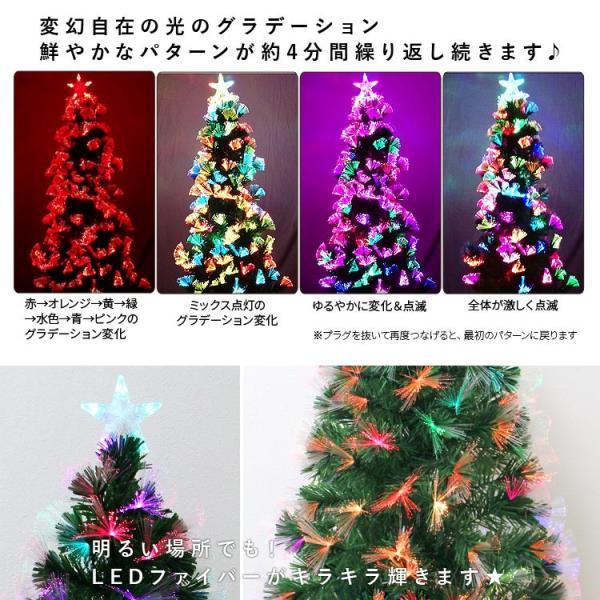 クリスマスツリー 北欧風 飾り 光ファイバー 150 cm ヌードツリー コニファー 針葉樹|pickupplazashop|05