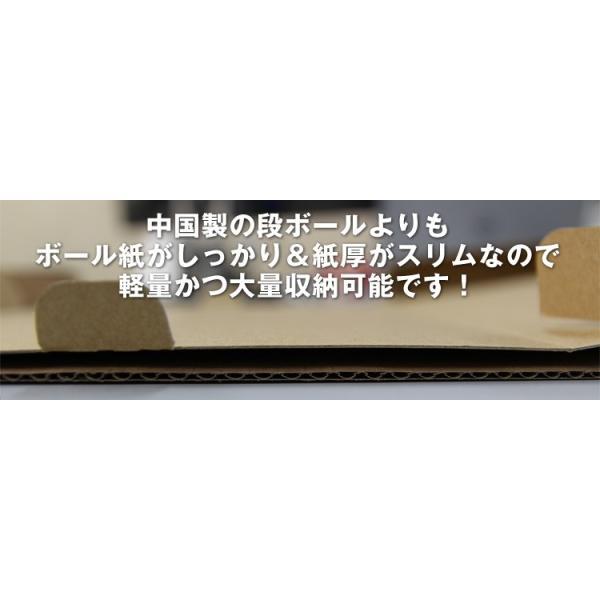 ゆうパケット用ダンボール A4 30mm クリックポスト対応 梱包用 100枚セット ダンボール箱 段ボール 日本製|pickupplazashop|04