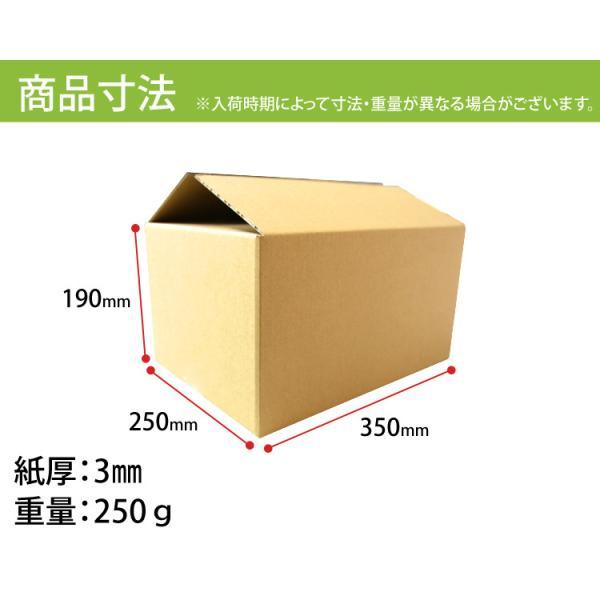 ダンボール 段ボール 80サイズ 10枚 茶色 日本製 引越し 無地 梱包|pickupplazashop|04