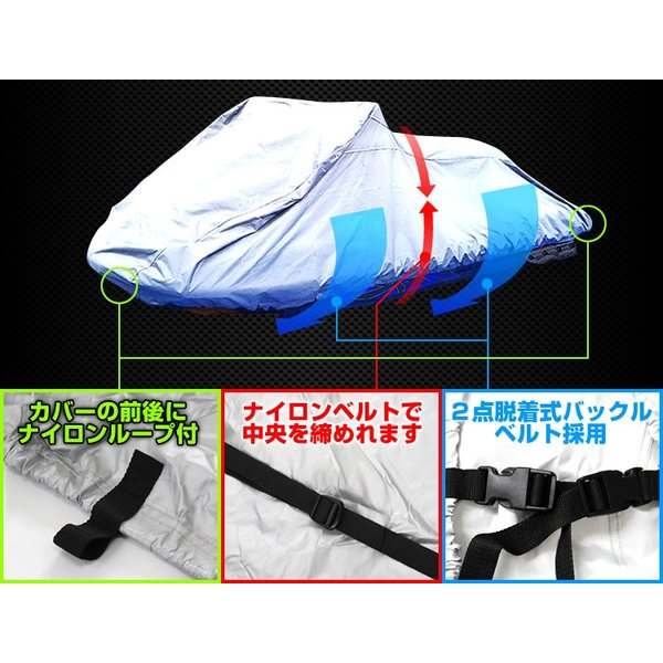 水上バイク用 カバー ジェットスキー 水上スキー マリンジェット Mサイズ 150D 備品|pickupplazashop|06