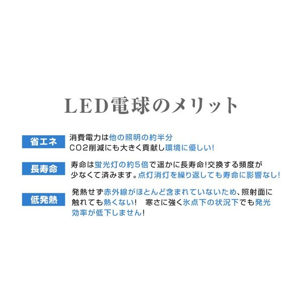 LED電球 5W 20W形  E17 一般電球 電球色 昼白色 ledランプ 省エネ 10個セット|pickupplazashop|03