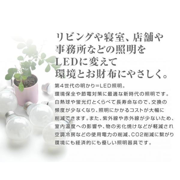 LED電球 8W 40W形 E26 一般電球 電球色 昼白色 ledランプ 省エネ 2個セット|pickupplazashop|02