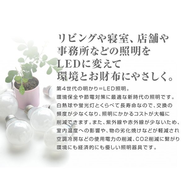 LED電球 8W 40W形 E26 一般電球 電球色 昼白色 ledランプ 省エネ 6個セット|pickupplazashop|02
