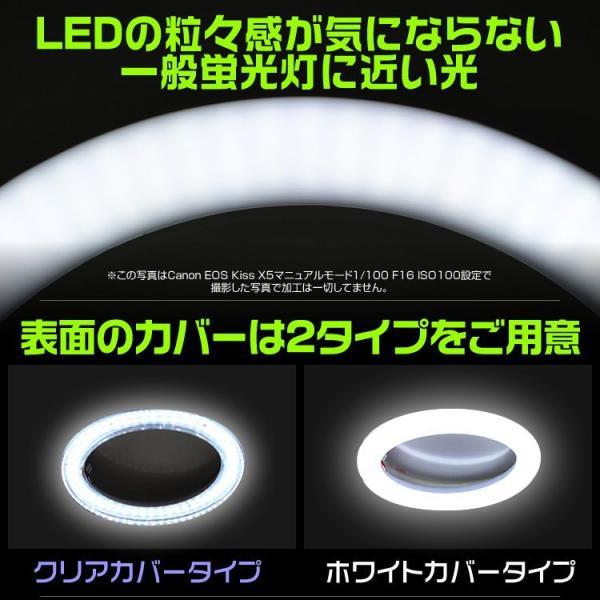 LED蛍光灯 丸型 30W形 消費電力9W クリア グロー式 工事不要 10本セット|pickupplazashop|06