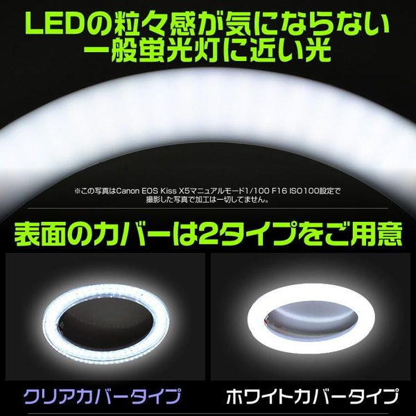 LED蛍光灯 丸型 30W形 消費電力9W クリア グロー式 工事不要 pickupplazashop 06