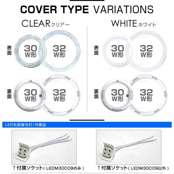 LED蛍光灯 丸型 32W形 消費電力13W ホワイト グロー式工事不要 5本セット|pickupplazashop|12
