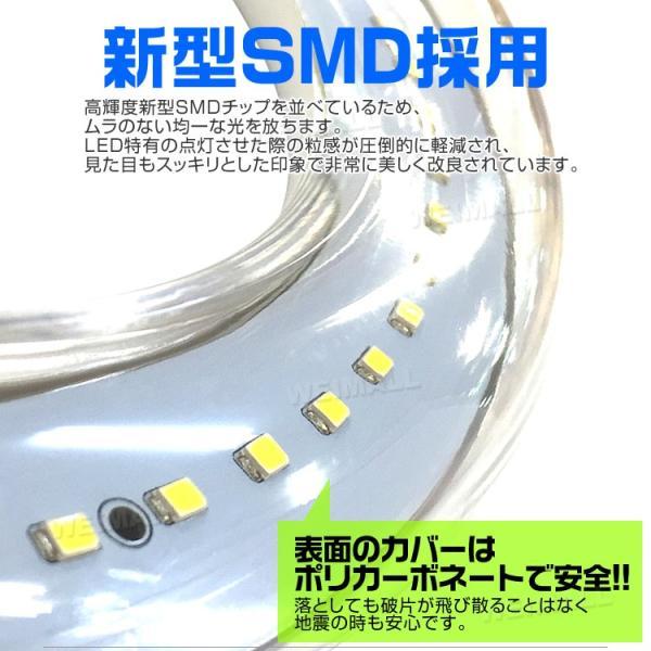 LED蛍光灯 丸型 32W形 消費電力13W ホワイト グロー式 工事不要|pickupplazashop|04