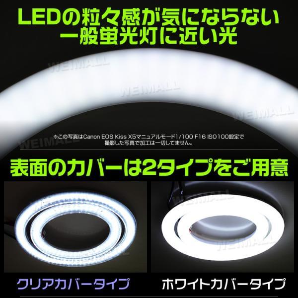 LED蛍光灯 丸型 32W形 消費電力13W ホワイト グロー式 工事不要|pickupplazashop|06