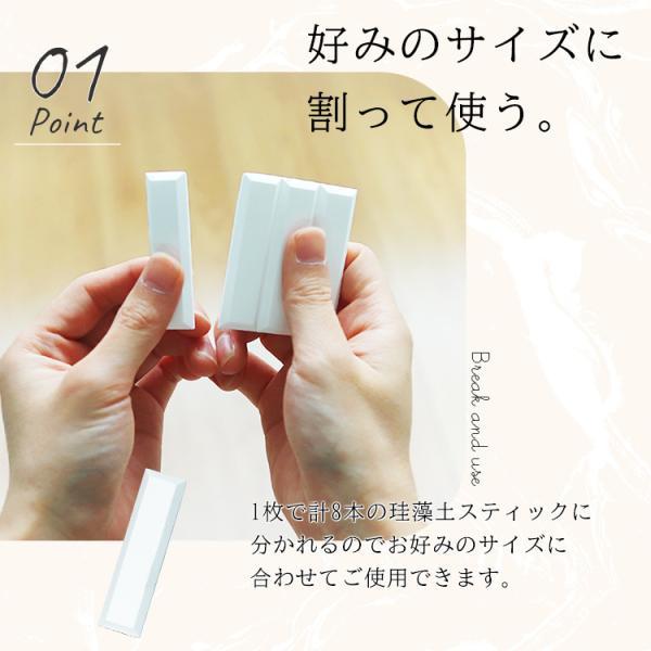 珪藻土 ドライングブロック 120個セット食品 乾燥剤 除湿剤 吸湿剤 調味料容器|pickupplazashop|05