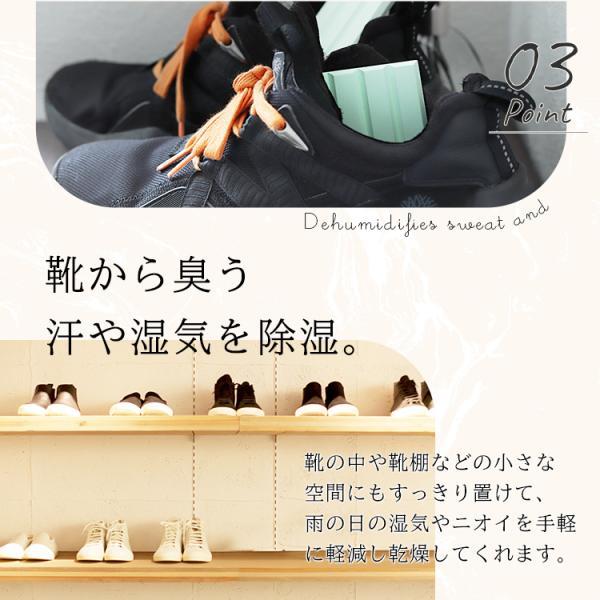 珪藻土 ドライングブロック 80個セット食品 乾燥剤 除湿剤 吸湿剤 調味料容器|pickupplazashop|07