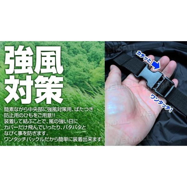 バイクカバー 3Lサイズ バイク用 カバー ボディーカバー ボディカバー 車体カバー 単車カバー タフタ生地|pickupplazashop|04